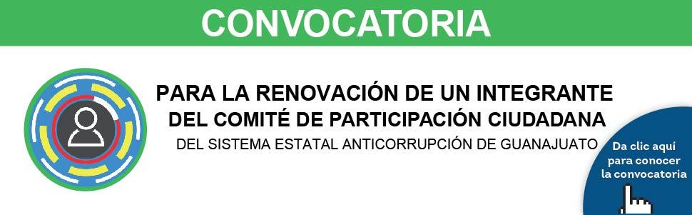 BANNER CONVOCATORIA RENOVACION CPC SEAG-01