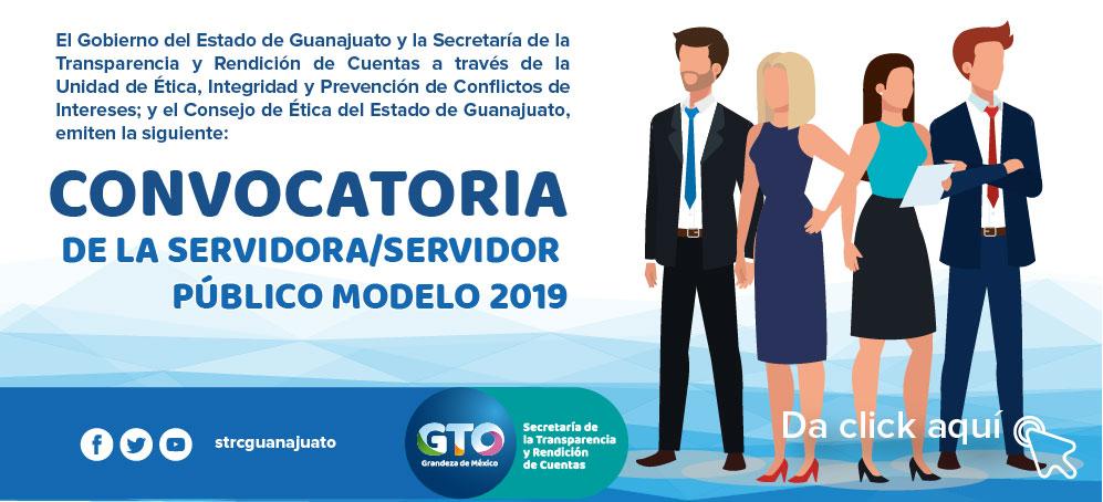 Convocatoria Servidor Público Modelo 2019